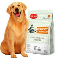 Nature Bridge 比瑞吉 俱乐部 大型犬成犬粮 12kg *3件