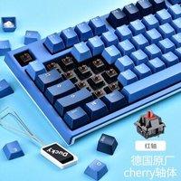 吉利鸭Ducky One2海岸线 游戏键盘机械樱桃机械键盘电脑键盘 108键