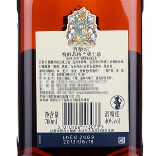 百龄坛(Ballantine's)洋酒 特醇 苏格兰 威士忌 700ml 保乐力加