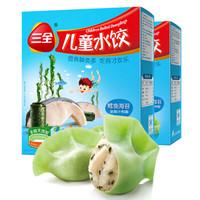 三全 儿童水饺 鳕鱼海苔口味 300g*2盒 组合装 火锅食材 烧烤 饺子