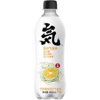 元気森林 无糖0脂 苏打气泡水卡曼橘味 480ml*12瓶
