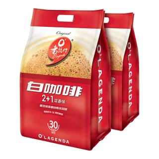 马来西亚进口 老誌行2+1白咖啡 浓香味速溶咖啡粉 600g *2袋