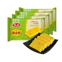 安井 黄金糕  250g*4 发糕 儿童早餐 东南亚小吃 娘惹糕 早茶点心