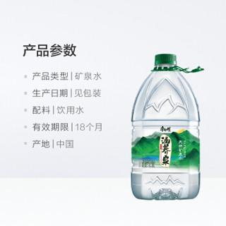 康师傅 涵养泉 4.5L*4瓶