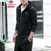 俞兆林(YUZHAOLIN)卫衣套装 男士时尚休闲纯色运动长袖卫衣911-TZ15黑色3XL