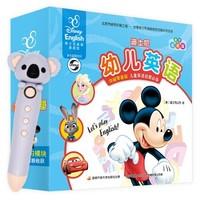 《迪士尼幼儿英语》(30册)+小考拉点读笔