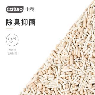 小壳 CATURE 木豆混合猫砂6L  可冲厕所 除味易结团 无尘豆腐猫沙 猫砂盆猫咪用品 非膨润土