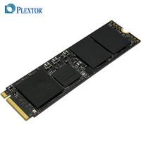 PLEXTOR 浦科特 512M9P Plus NVMe M.2 固态硬盘 512GB(PCI-E3.0)