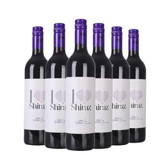 德国进口红酒汉凯爱嗨西拉干红葡萄酒750ml*6 整箱装