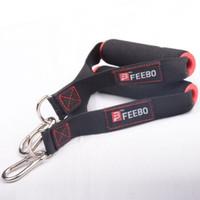 feebo F618 专业健身弹力绳