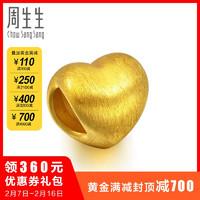 周生生黄金手链Charme系列心型足金串珠81322C定价 *7件