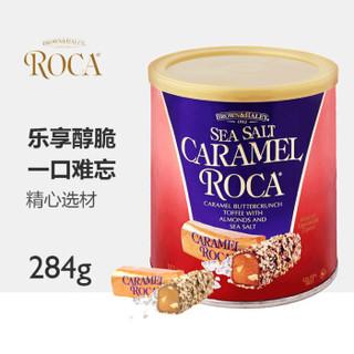 美国进口 乐家(Almond Roca)糖果 海盐焦糖巧克力糖284g