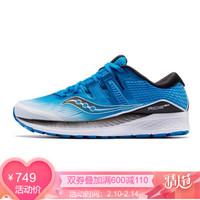Saucony索康尼 RIDE驭途ISO 舒适缓震透气男跑步鞋慢跑鞋S20444 蓝色/白色/黑色 41