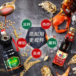 欣和 酱油 蚝油  六月鲜特级酱油1.8L+味达美臻品蚝油230g 组合装2030ml