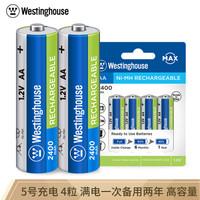 西屋AA/5号 低自放 镍氢充电电池 2400毫安时4节/卡装 适用于无线鼠标/儿童玩具等 *3件