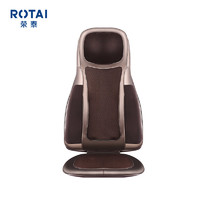 荣泰豪华按摩垫 家用电动多功能 全身靠垫椅垫按摩器rt2180
