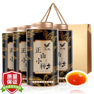 京东PLUS会员 : 立远 茶叶 红茶 武夷山正山小种红茶 茶叶礼盒装 320g(160g*2盒) *2件