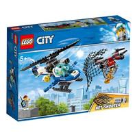 LEGO 乐高 City 城市系列 60207 空中特警无人机追击