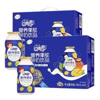 伊利 QQ星营养果浆酸奶饮品100ml*30瓶*2箱 12月(新疆 西藏 青海 甘肃 宁夏 内蒙 海南 不发货)