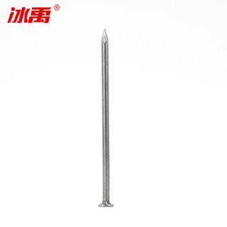 冰禹 BY-006 钉子 铁钉 木工铁钉 洋钉 圆钉 手工墙钉 细铁钉 2寸50mm (500g)