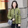 鸭鸭(YAYA)羽绒服女短款立领时尚休闲气质羽绒服女装 B-57681 军绿 160
