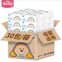 亨奇(Hanky) 抽纸纸巾 婴儿柔白优选系列原木软抽3层*30包(便携装)整箱销售