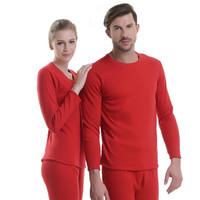 小护士 保暖内衣 男女士加厚加绒重磅加厚款保暖内衣套装加护膝秋衣秋裤ZTT001 中国红-男 XL(175/105)