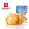 良品铺子  虾夷扇贝香辣味即食零食扇贝肉网红生鲜特产45g