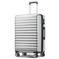 卡拉羊拉杆箱28英寸大容量行李箱男女出国万向轮旅行箱商务出差密码箱子CX8636浅灰