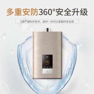 美的 Midea JSQ25-13HS4智能温控热水器13L