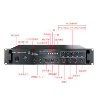 金正(NINTAUS)JZ-650W大功率蓝牙定压功放机公共广播校园广播功放背景音乐系统专业5分区放大器