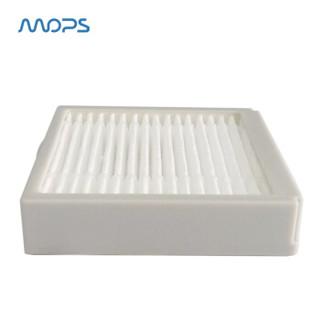 MOPS随身空气净化器2代滤芯耗材 滤芯3只装 有效过滤雾霾防霾防尘 需配合主机使用