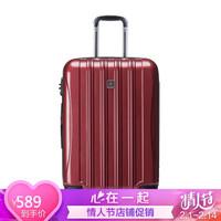 法国大使时尚拉杆箱轻盈行李箱PC旅行箱可扩容密码箱炫彩托运箱万向轮男女黑色400076 25英寸 红色