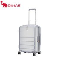 爱华仕(OIWAS)飞机轮拉杆箱6570 密码锁行李箱 商务出差旅行硬箱 20英寸银色