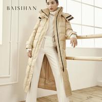 百思寒(baisihan)59518 新款过膝羽绒服女外套 大码长款 加厚 浅杏色 S