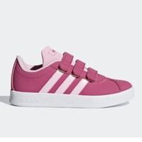 adidas 阿迪达斯 neo VL COURT 2.0 CMF 小童运动休闲鞋