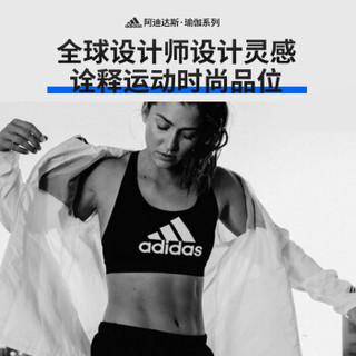 阿迪达斯(adidas)加厚瑜伽垫 EVA材质男女健身垫 双面纯色8mm厚舞蹈垫 ADYG-10100RG