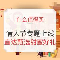 【值友福利日】甜蜜暴击 撒糖指南 德芙礼盒免费送 iPhone11pro等你来赢