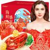 jans 皇家 3998型 环球海鲜礼盒大礼包(帝王雪蟹+波龙+佛跳墙 精选12种)