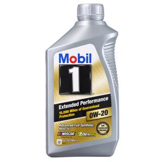 Mobil 美孚 美孚1号 长效型 EP 0W-20 SN 全合成机油 1Qt *10件