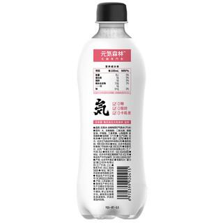 Genki Forest 元気森林 元气森林无糖气泡水 白桃味 480ml*12瓶