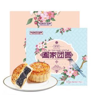 米旗(Maky)阖家团圆月饼礼盒装9粒6种口味 中秋节团购送礼礼品