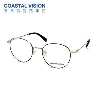 Coastal Vision 镜宴CVO3216 超轻复古圆型镜框 1.67防蓝光镜片