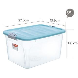 Citylong 禧天龙 6348 塑料收纳箱 55L  1个装 透明白