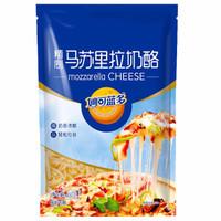 妙可蓝多450g马苏里拉芝士碎奶酪碎干酪丝 披萨皮 焗饭拉丝烘焙原料
