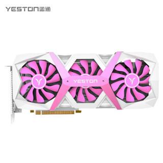 yeston 盈通 RX5700XT 8G D6 游戏高手 游戏显卡 (8GB)