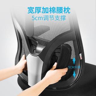 SIHOO 西昊 M56 人体工学电脑椅 黑色固定扶手款 55*55*103cm