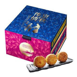 米旗(Maky)京秋传情月饼礼盒8粒装中秋礼品团购福利