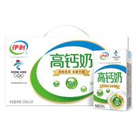 yili 伊利 高钙全脂牛奶250ml*24盒 *3件