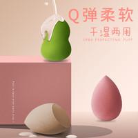 包子星 美妆蛋 斜切+葫芦+水滴 共3只 送粉扑架